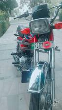 Used Unique UD 70 2015 Bike for sale in Islamabad - 204228 ...