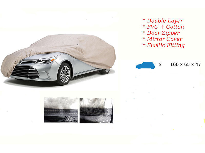 Car Top Cover - Small  in Lahore