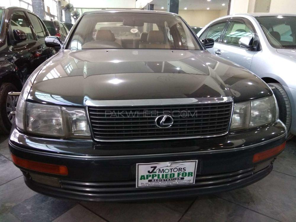 Lexus LS Series 1993 Image-1