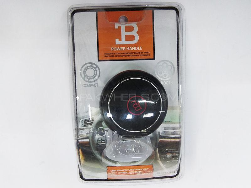Universal Power Steering Knob - B Image-1