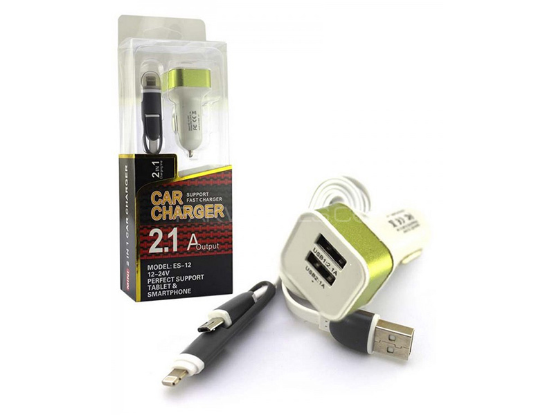 2 In 1 ES 12 Universal Car Charger Image-1