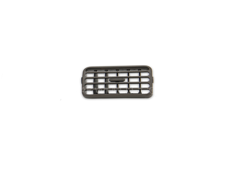 Suzuki Mehran Side Ac Grill GS 1pc in Lahore