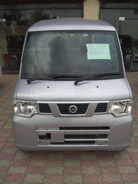 Nissan Clipper AXIS 2012 Image-1