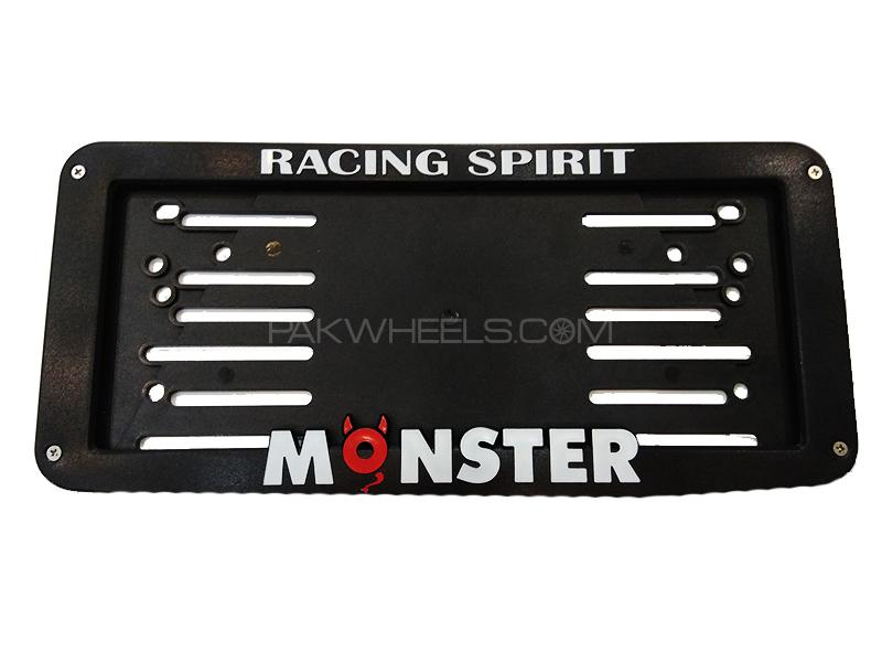 Universal License Plate Cover - Monster  Image-1