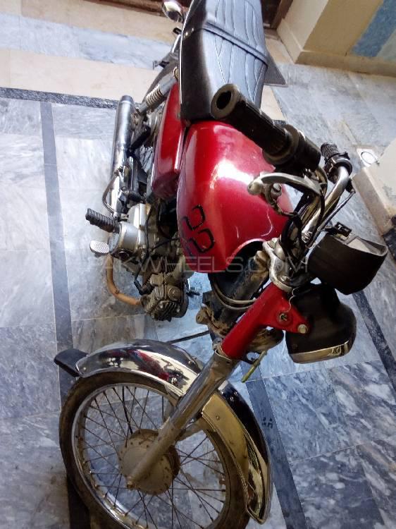 DYL Dhoom YD-70 2012 Image-1