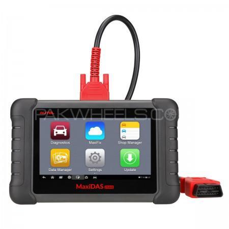Maxidas DS708 Scanner Image-1