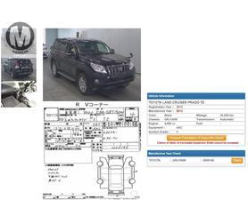 Used Toyota Prado TZ 4.0 2013