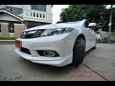 Honda Civic 2012-2016 Body Kit Brand New ABS Plastic Image-1