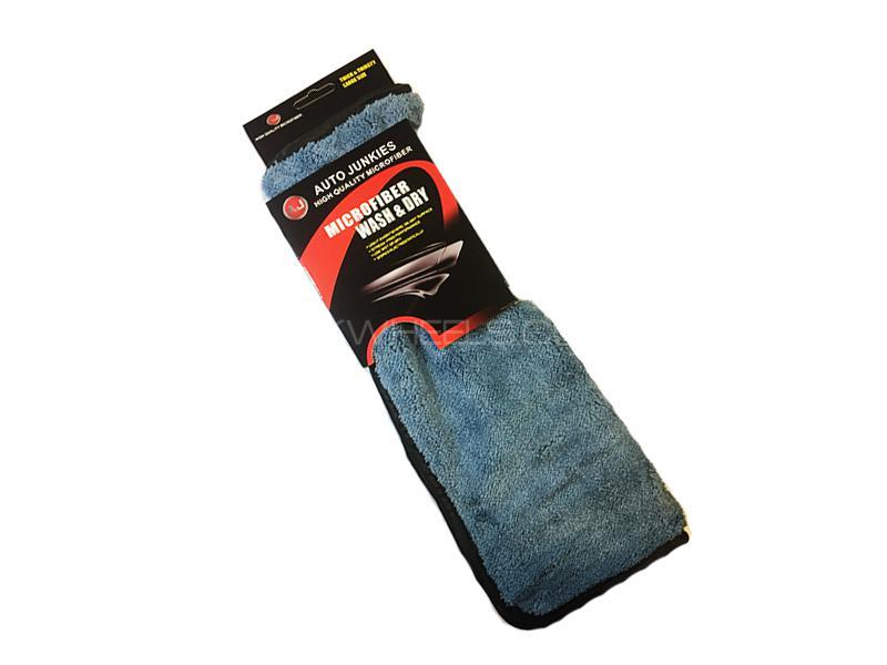 Auto Junkies Microfiber Towel - Blue Image-1