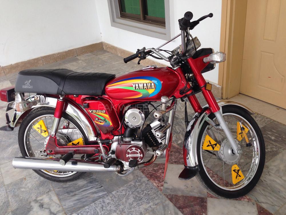 Used Yamaha Royale YB 100 2006 Bike for sale in Mirpur A.K. - 220904 | PakWheels