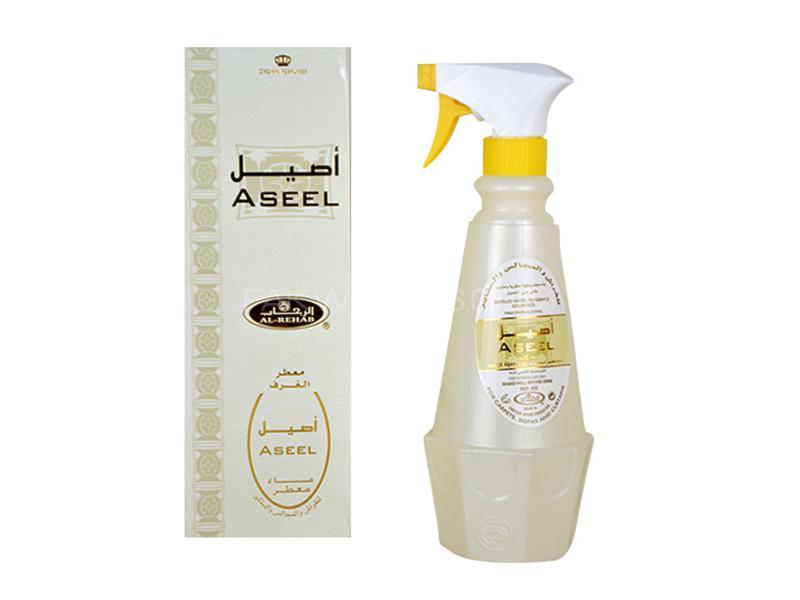 Aseel Air Freshener Image-1