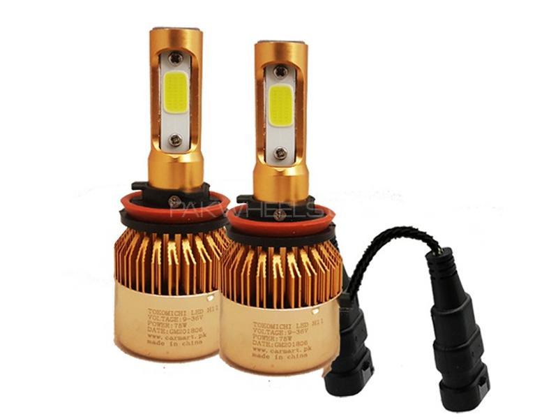 Universal Toko Michi LED H11 - 75Watt Image-1