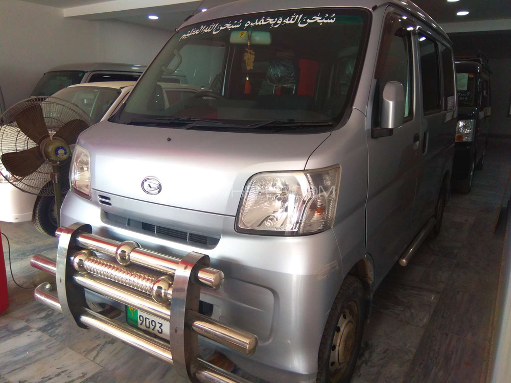 Used Daihatsu Hijet For Sale At Bilal Auto Mobile Co