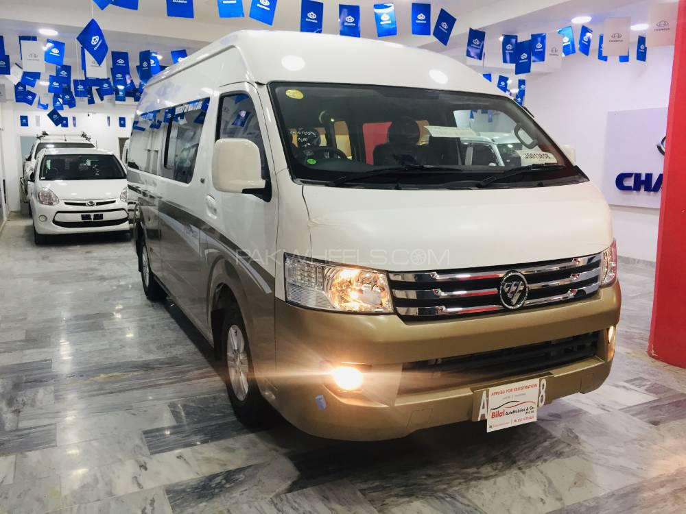 b386c29983a618 Toyota Hiace High-Roof 3.0 2018 for sale in Lahore