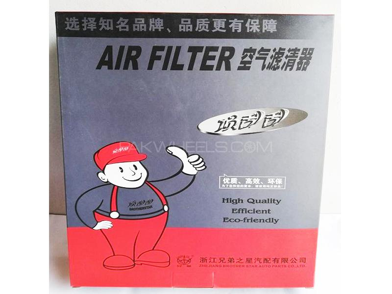 Brother Star Air Filter For Honda City 2006-2008 Image-1