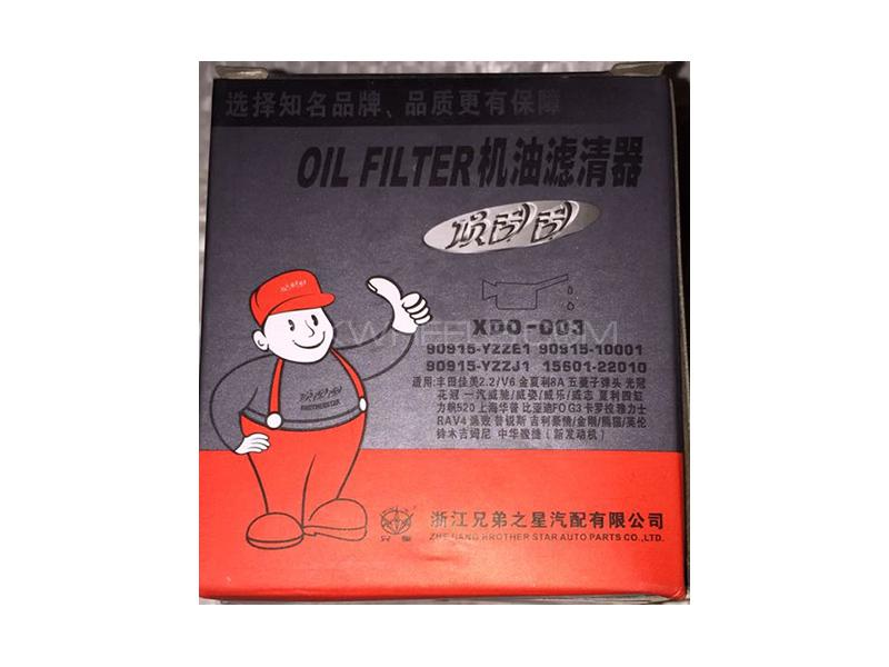 Brother Star Oil Filter For Suzuki Cultus 2007-2017 Image-1
