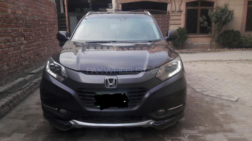 Honda Vezel Hybrid X Style Edition 2017 Image-1