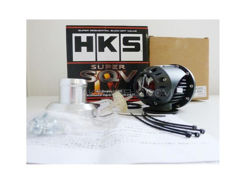 HKS BOV For Toyota Fortuner For Diesel Engine 2013-2019 in Karachi