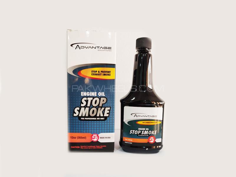 Advantage Stop Smoke Usa Image-1