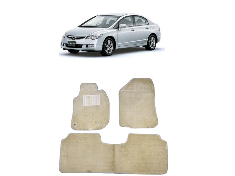 Kenco Carpet Floor Mats For Honda Civic 2006-2012 Beige Image-1