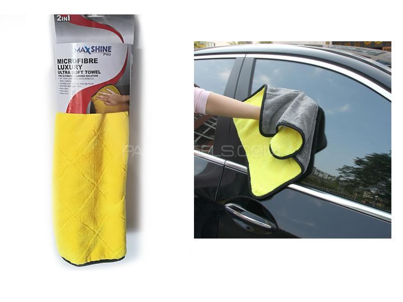 Max Shine Pro Ultra Soft Microfiber Towel  Image-1