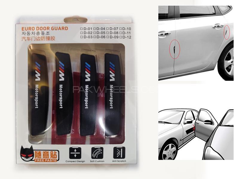 M Power Style 2 Rubber Door Guard 4pcs Image-1