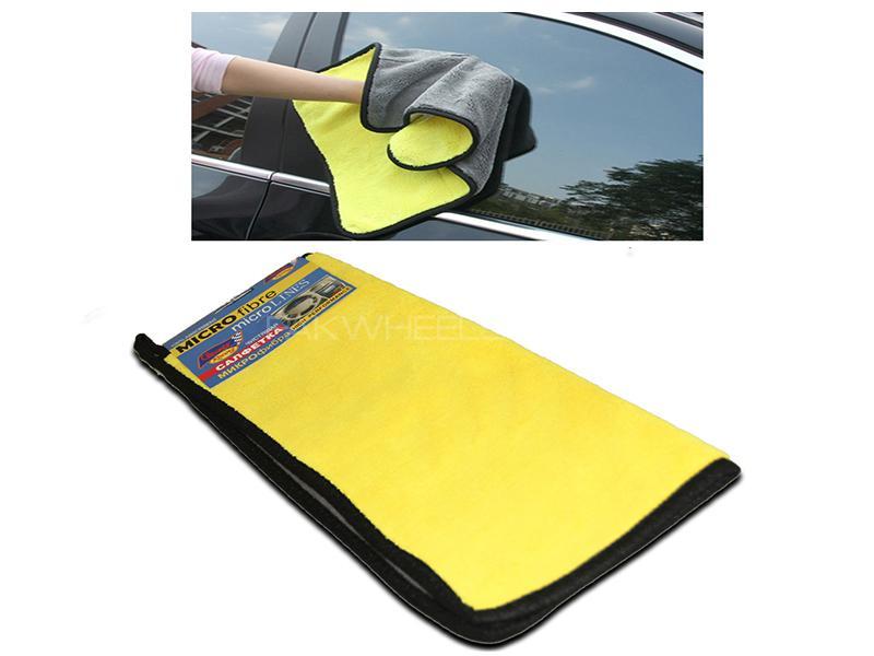 Micro Fiber Car Cleaning Plush Cloth - MF1 Yellow Image-1