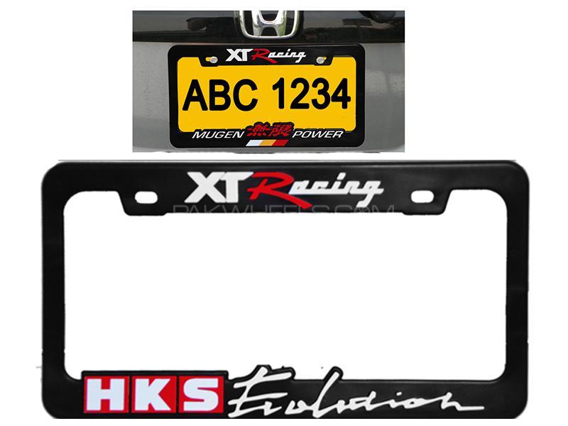 XT Racing HKS Number Plate Frame  in Karachi