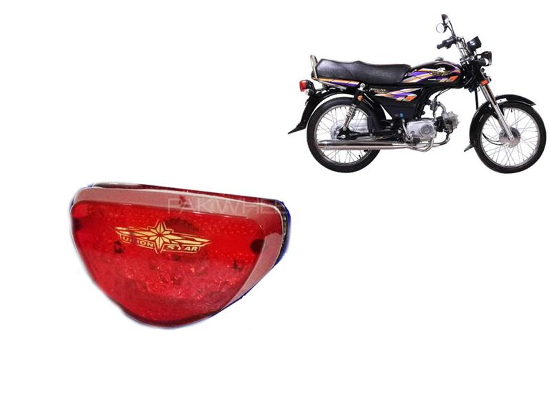 Union Star Back Light 70cc in Lahore