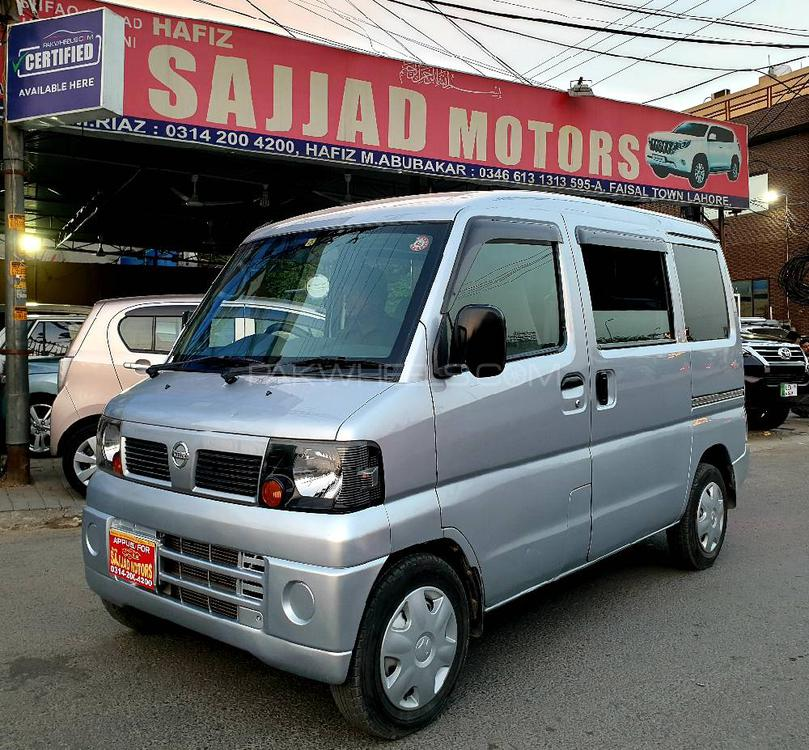 Nissan Clipper E Aero Version 2011 Image-1
