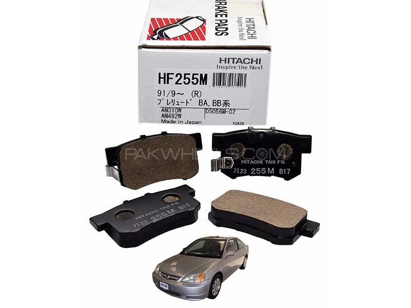 Hitachi Rear Brake Pad For Honda Civic 2001-2004 - HF255M Image-1