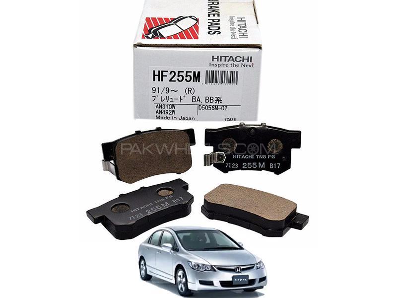 Hitachi Rear Brake Pad For Honda Civic 2006-2012 - HF255M Image-1