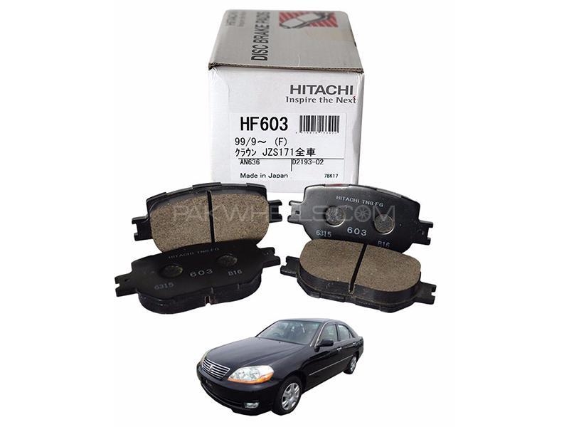 Hitachi Front Brake Pad For Toyota Mark 2 Grande 2000-2005 - HF603 Image-1