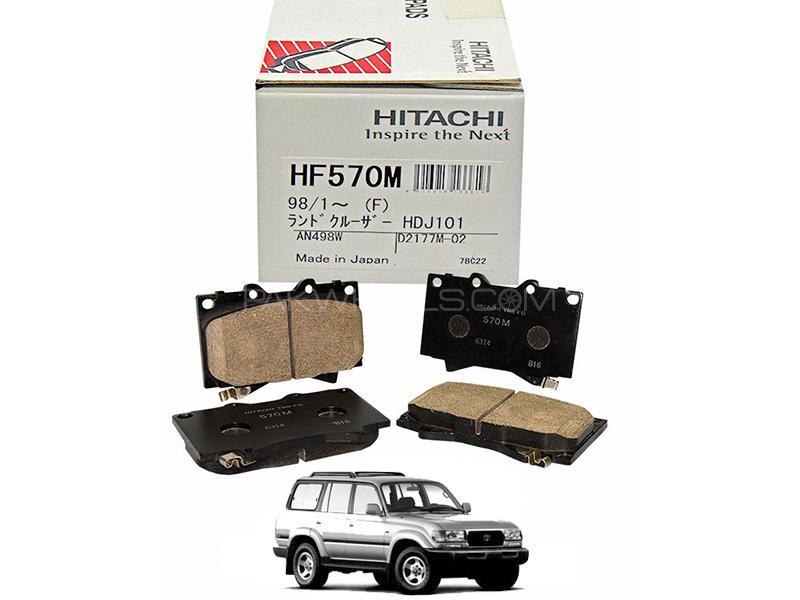 Hitachi Front Brake Pad For Toyota Land Cruiser 1998-2001 - HF570M Image-1