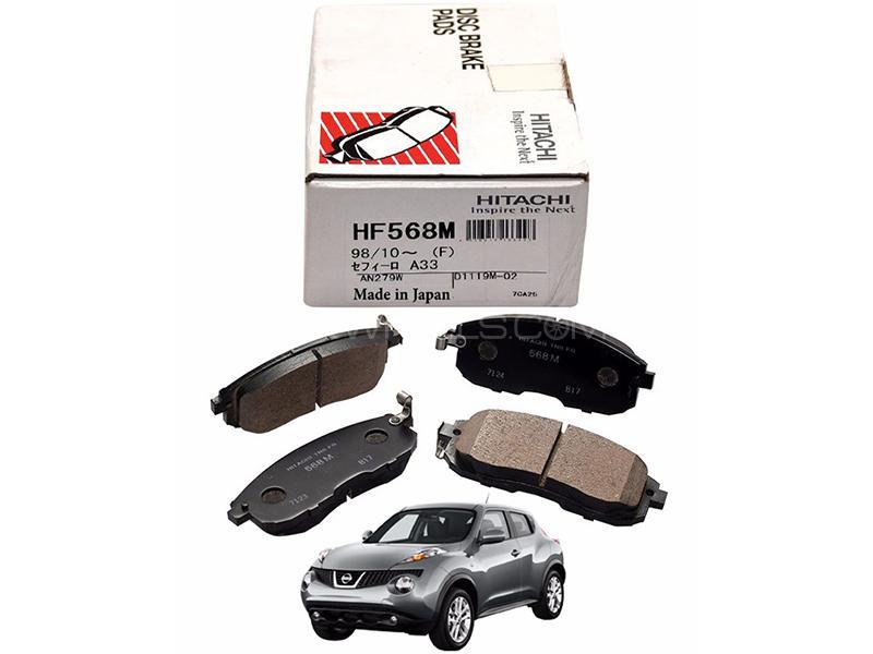 Hitachi Front Brake Pad For Nissan Juke 2011-2018 - HF568M Image-1