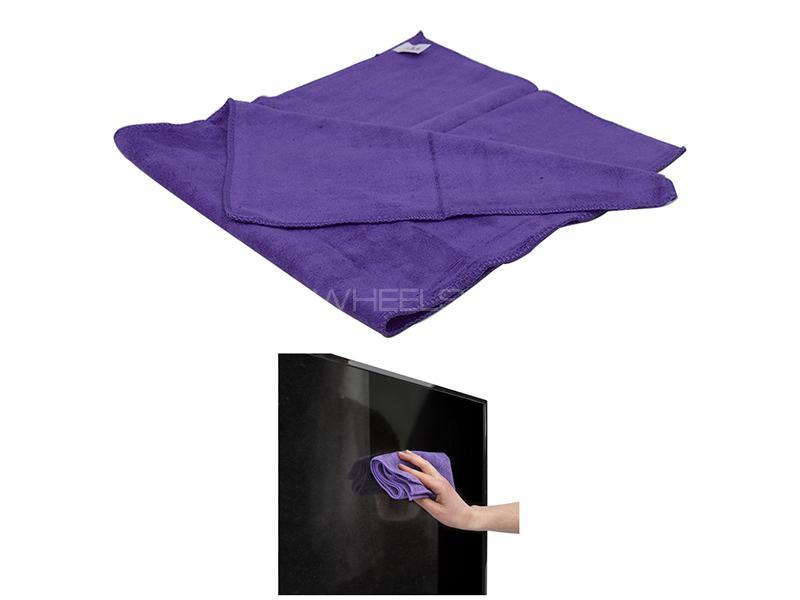 Microfiber Cloth - Purple Image-1