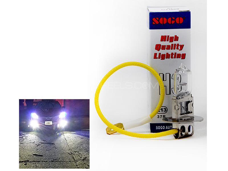 SOGO Led Light - H3 Image-1