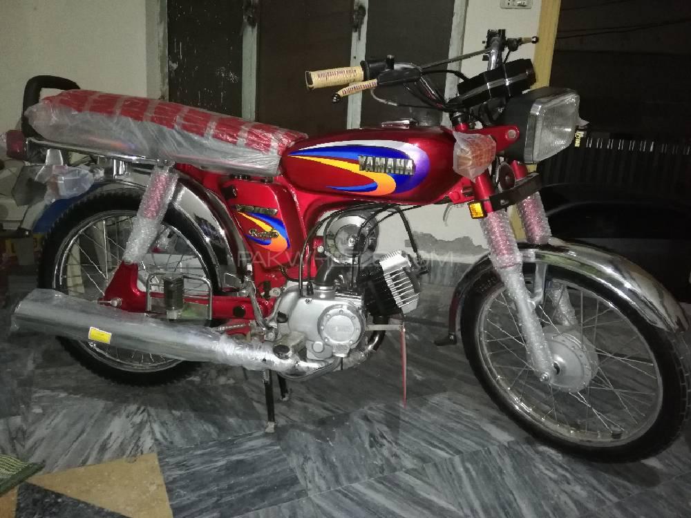 Yamaha Royale YB 100 2005 Image-1