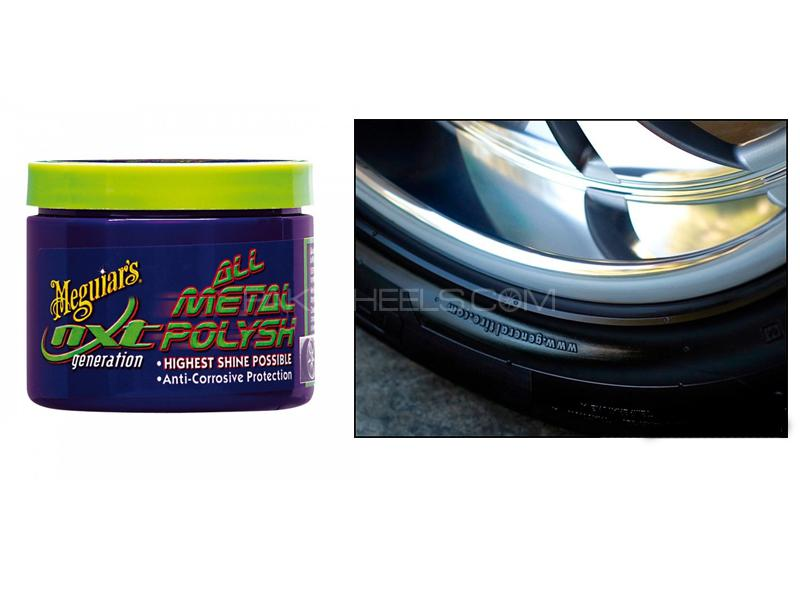 Meguiar's All Metal Polish 148ml - G13005 in Lahore