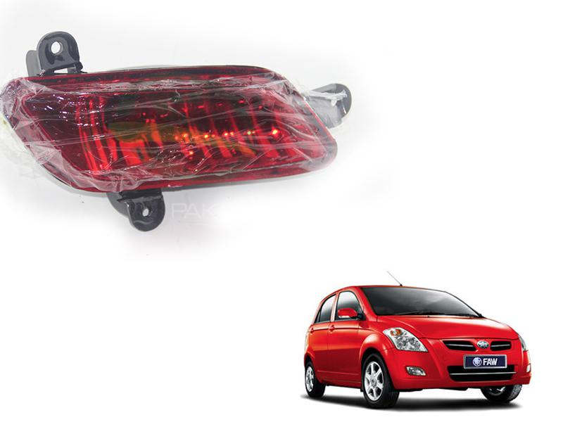 Genuine Rear Bumper Foglamp LH For Faw v2 2013-2019 Image-1