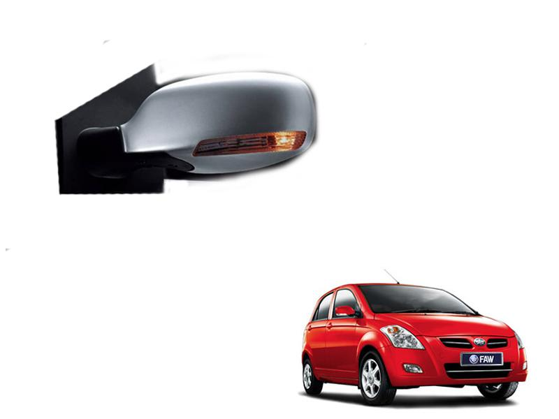 Genuine Side Mirror LH For FAW V2 2013-2020 Image-1