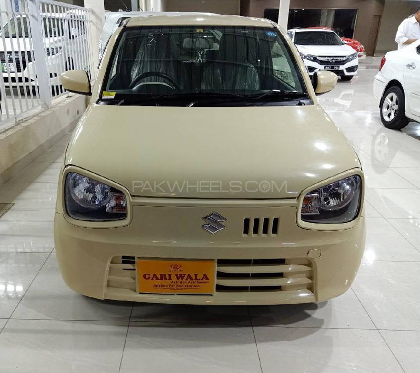 Suzuki Alto S Package 2015 Image-1