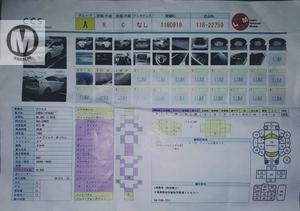 Used Toyota Prius L 1.8 2015