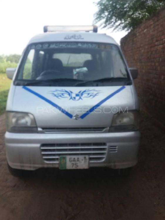 Suzuki Every 2005 Image-1