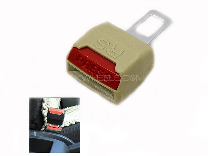 Universal Seat Belt Clip RS - Beige Image-1