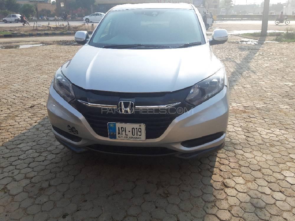 Honda Vezel 2014 Image-1