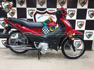 Used Bikes For Sale In Rawalpindi   PakWheels