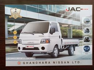 JAC X200 Cars for sale in Pakistan   PakWheels