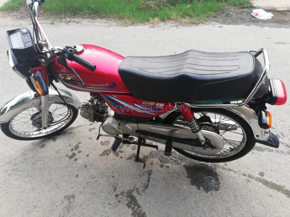 Used Honda CD 70 2017 Bike for sale in Lahore - 252853 | PakWheels