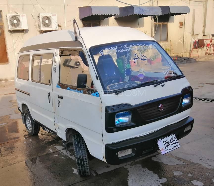 Suzuki Carry Standard 1996 Image-1